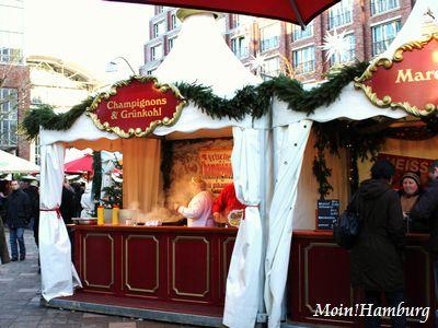 ハンブルク・フレートインゼルのクリスマスマーケット