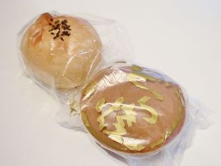 Japanischer Kulturtag