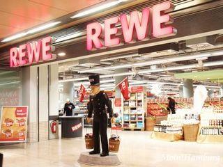 ドイツのスーパー REWE
